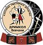 """КУД """"Дримкол"""" Вевчани – Новости"""